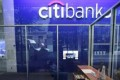 Citigroup made $2.9 billion last quarter