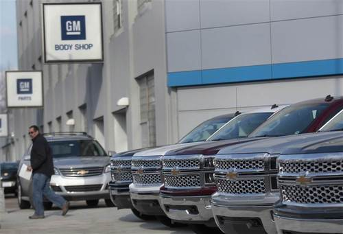 US fines GM $7,000 a day for failing to respond in ignition switch recall