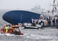 Vice Principal Saved from Korea ferry found hanged