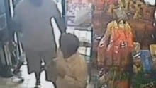 Michael Brown suspected in 'strong-arm' robbery