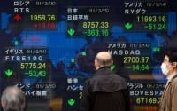 Global stocks lackluster before ECB policy meeting