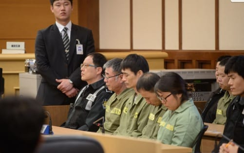 South Korea Ferry Captain Gets 36 Years