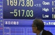 Stock Futures Lower After China, Japan Data Disappoints