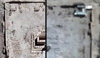 ISIS Satellite Images Show Syria's Temple of Baal 'Destroyed