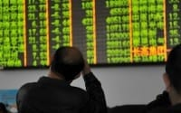 China Stocks Tank 7, Trading Suspended