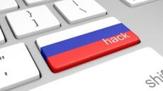 russian hacking investigation by senate