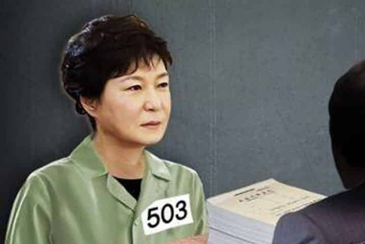 South Korean Prosecutors Indict Ousted President Park On Corruption Charges